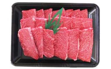 A-138 焼肉用山形牛(ひがしね産)カルビ