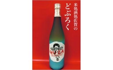 17012.三瀬どぶろく(醸造酒)