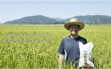 G-102 【定期便】米自慢「しもむら農園」特A評価さがびより(5kg×12回)