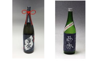 0532伊賀酒セット・3-へ