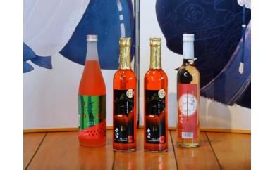 A-133 六歌仙 フルーティーな果実酒セットⅡ