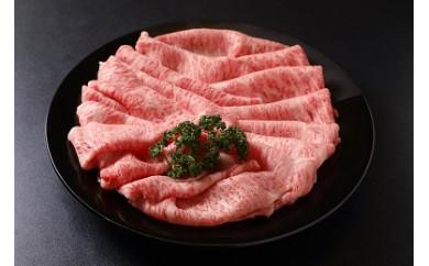 B05 A5飛騨牛しゃぶしゃぶ(ロース)700g
