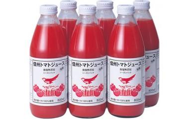 [№5915-0106]ツルヤ 信州トマトジュース(食塩無添加)