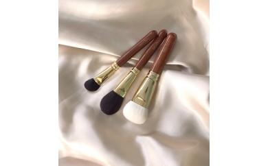 G105 BISYODO化粧筆 BISYODOシリーズ3本セット