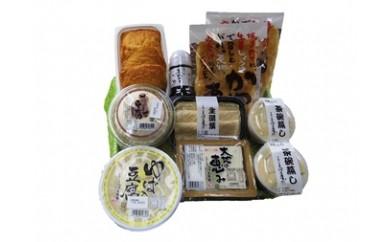 B139 八尾の豆腐セット