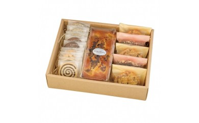 【ふるさと納税】北川製菓≪ ル・ノール・リヴィエール ≫の洋菓子詰め合わせセット
