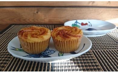 【B2-037】地元で話題のお菓子屋さんが作るおいしいスイートポテトと有田焼小皿2枚セット