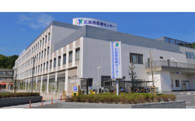 AQ01  PET-CTがんコース【要事前連絡】(0827-57-7151 内線2364)