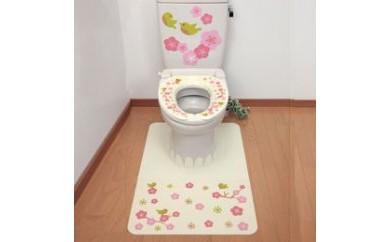 T158 KG-99 四季のトイレ ベンザシート3点セット 梅(厚さ3mm)【20p】