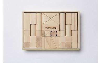 050-038 ボーネルンド オリジナル積み木M 白木