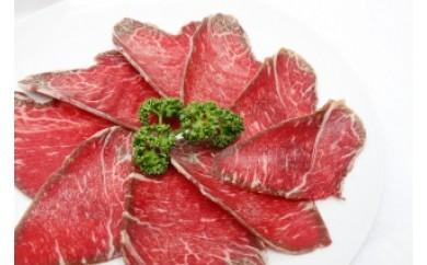 B-66 圧巻牛 長期熟成肉 煮込み用スライス+ホルモン【5,000pt】