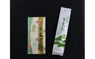 【E006】愛鷹茶 深蒸し煎茶しずく・ブレンドくき煎茶 松【15pt】