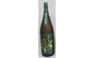 17123.純米大吟醸 和(なごみ)