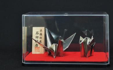 土佐の匠 金属製折鶴「夫婦鶴(オスとメス)」