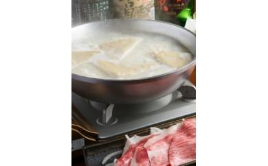 50-06 九州産特上豚ロース(800g)と極上温泉湯豆腐の白しゃぶセット