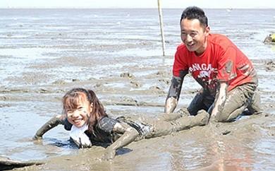 A-8 干潟で泥んこ体験(ペアチケット)