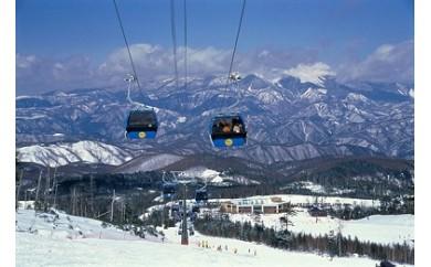 B65 チャオ御岳スノーリゾートリフト2日券付き親子宿泊券