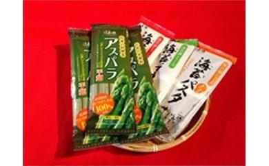 17137.海苔麺・アスパラ平麺4種セット