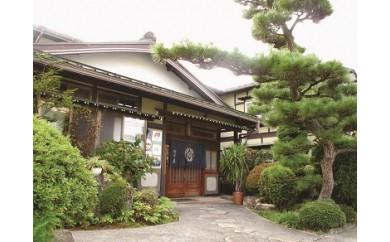 A132 ペア宿泊優待券(平日用)村井屋