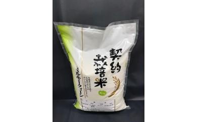 【B46】秋田県能代市産「ミルキークイーン」無洗米10kg