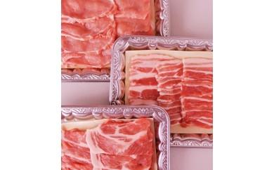旭山ポークの焼き肉セット