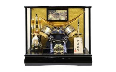JJ-12 T82-001 彫金ゴールド 伊達兜 ケース飾り