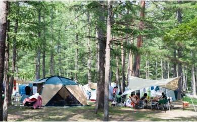 G-03 白馬グリーンスポーツの森 手ぶらキャンプセット