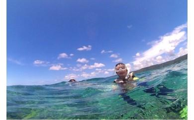 沖縄南国タイムSUP&シュノーケリングツアー(3時間コース)