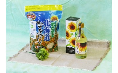 A060 【数量限定】 燦燦ひまわり油&お米2kg(ななつぼし)