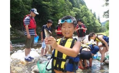 A126 清流での魚つかみ・川遊び体験