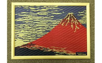AB-0106 赤富士壁飾り(38×28)