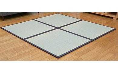 AG-0105  かるピタ4枚組(82×82)