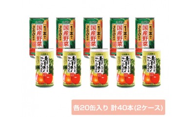 No.083 国産野菜と青汁フルーツミックス
