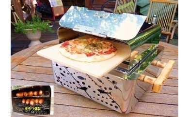 1809002 アールグレイ 『燻製・ピザ窯用ユニット』 + 『卓上BBQコンロ 囲炉裏Ⅱ』のセット