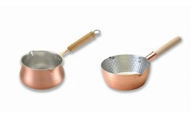 1802051 田辺金具 銅のみるくpan & 銅の雪平鍋セット