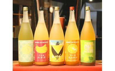 No.061 宇美町の蔵元「萬代」自慢の梅酒セットE