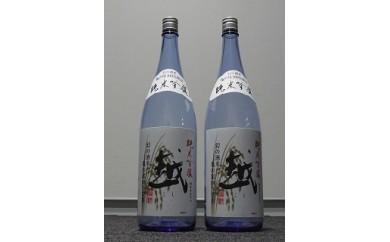 1802079 「越 純米吟醸 燕市産亀の尾100%」1,800㎖ × 2本セット