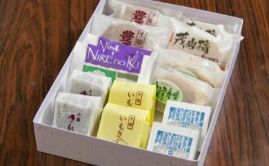 [№5891-0081] 豊頃町老舗菓子店「豊月」銘菓セット