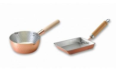 1802050 田辺金具 銅の卵焼き&銅の雪平鍋セット