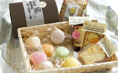 [№5891-0006]豊頃産卵使用ロールケーキ チーズ焼菓子スイーツBOX