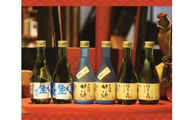 No.028 宇美町の蔵元「萬代」自慢の日本酒セットA