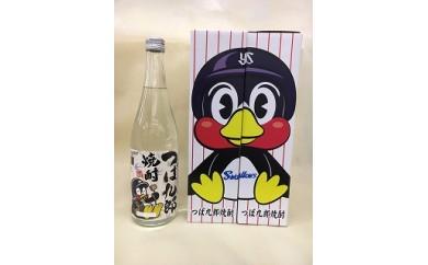 1701150 乙類焼酎「つば九郎焼酎」720ml × 3本セット