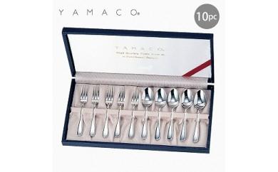 1701059 YAMACO フローラ コーヒーヒメ10本セット
