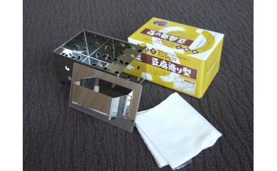 1701102 WAKATECH ステンレス手造り豆腐器