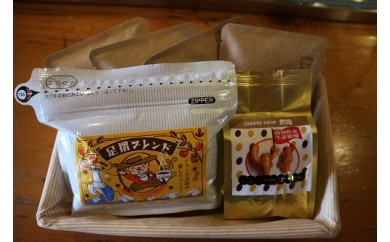 【L-10】トップの本格派コーヒーセット①