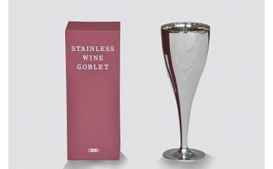 1703014 YUKIWA ステンレスワイングラス