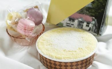 [№5891-0067]北海道産クリームチーズ使用自家製レアチーズケーキセット