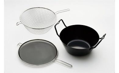 1702058 FREIZ ラバーゼ 鉄揚げ鍋セット