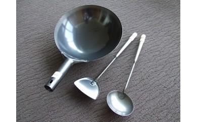 1701091 WAKATECH 中華料理鍋セット(30cm)