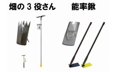 1706003 野菜作りスタートセット『タイプ選択』 A ※Men's (男性用)